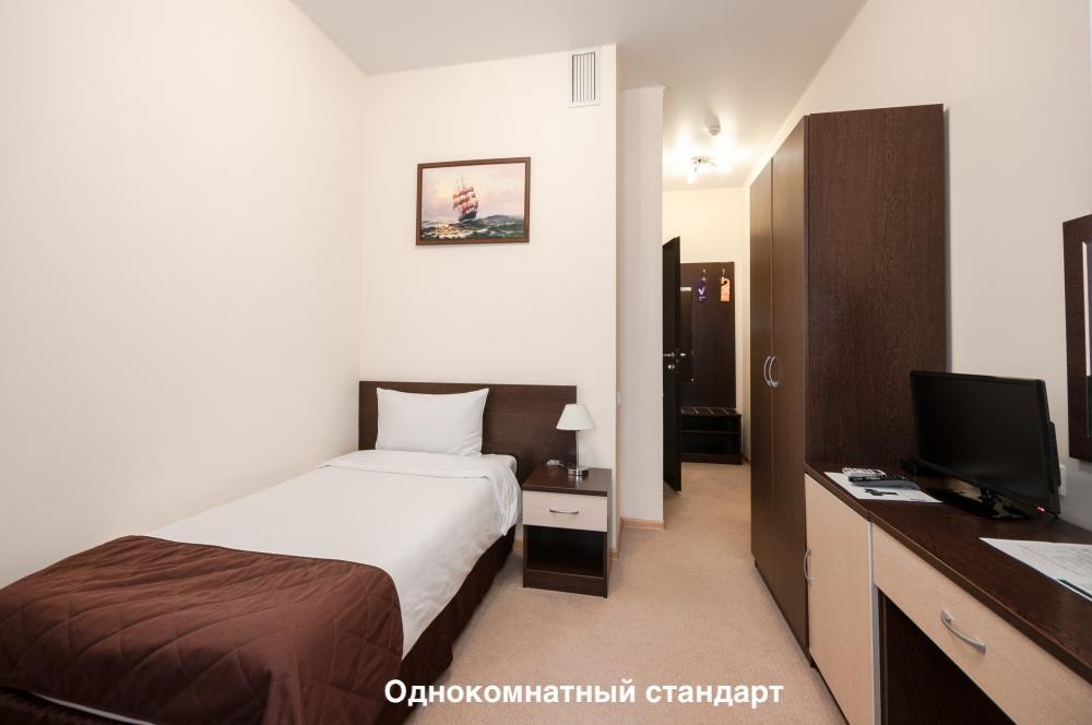 Фотография отеля #4