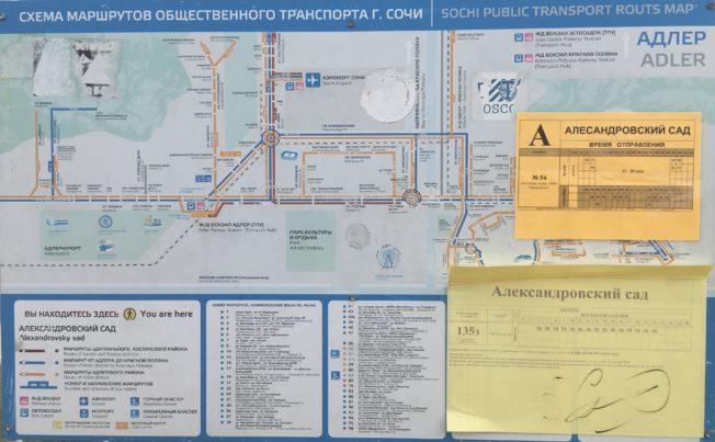 Схема маршрутов общественного траспорта